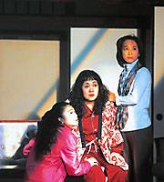 'Three Sisters of The Hagi Family' by Ai Nagai, featuring (from left to right) Yasuko Okamoto, Eriko Watanabe and Asako Minamitani.