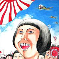 Cover artwork for Kagayake Daitoua-Kyoueiken by Shintaro Kago; gouache and ink on paper