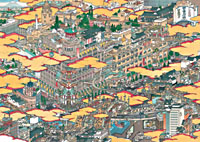 Painting over old Edo