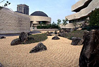The roof garden at the Canadian Museum of Civilization, Ottawa