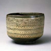 Tea master Sen-no-Rikyu's Mishima-style tea bowl (top); fern-shaped ornament that was tied to the helmet of Tokugawa Ieyasu's armor | COURTESY OF TOKUGAWA ART MUSEUM, NAGOYA (top)