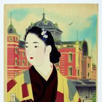 'The Beauty in Everyday Life: Muse Hamaguchi Yozo &#8212; Spring Exhibition'