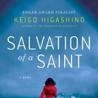 Beyond a shadow of doubt in new Higashino mystery