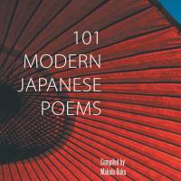 A compelling entry point for discovering Japanese poets from the postwar era