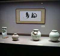 On display above at the Craft Gallery, The National Museum of Modern Art, Tokyo are Hagi-ware works from the 'Tsubo' series (2000) by Miwa Jusetsu. | ROBERT YELLIN PHOTOS