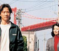 Tadanobu Asano and Eri Ishida star in 'Sad Vacation' | (c)MAMIYA UNSO KUMIAI 2007