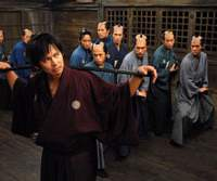 Yuji Oda in 'Tsubaki Sanjuro'  &#169; 2007 'TSUBAKI SANJURO' SEISAKU IINKAI