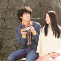 Rose-tinted lens: Kengo Kora (left) takes the try-hard title role in 'Yokomichi Yonosuke (A Story of Yonosuke).' | © 2013