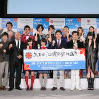 Southern hospitality: Members of the Yoshimoto talent agency appear at a press conference for the Okinawa International Movie Festival, which takes place March 23-30 around Ginowan, Naha and other parts of Okinawa. The fest is now in its fifth year.