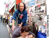 The miracle man of Shimokitazawa