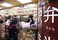 One of the ekiben shops at Tokyo Station, where more than  90 varieties are available.