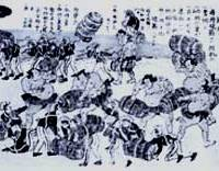 A contemporary print of sumo wrestlers taking presents of sacks of rice to the 'Black Ships' in February, 1854 -- sacks that Americans cannot even  pick up. | PHOTO COURTESY OF YOKOHAMA ARCHIVES OF HISTORY