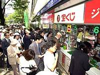 Hundreds line up to buy Jumbo lottery tickets at the Nishi-Ginza Chance Center in Tokyo.
