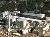 An aerial view of the Hamaoka plant in Shizuoka Prefecture, 'the most dangerous nuclear power plant in Japan'