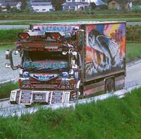 Movie-star truck 'Yuka-maru' is a 20 million yen motorized  artwork.