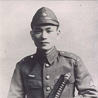 Takashi Nagase, in full military uniform, before he set out for Thailand and his assignment as an interpreter for Japan's military police