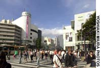 The main crossing in Harajuku.
