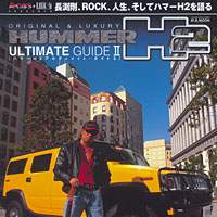 The current issue of H2 Ultimate Guide, the world's only Hummer magazine.
