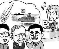 A graphic from Hayasaka's book to go with a 'how to make a Japanese politician angry' joke. 'Nuke Japan,' says a North Korean. 'No use. We done it,' says an American.