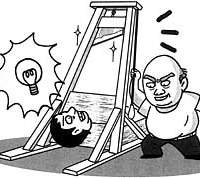 The book's cartoon with a joke about a Japanese engineer brought for execution. When the guillotine proves to be faulty, he single-mindedly applies himself to fixing it . . .
