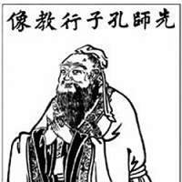 An old Chinese woodblock print of a statue of Confucius similar to that at Tokyo's Yushima Seido