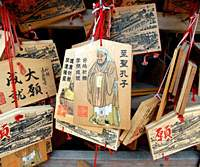 A votive ema plaque of Confucius left at Yushima Seido in Tokyo by someone who signed the back, wishing for exam success. | YOSHIAKI MIURA PHOTO