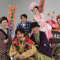 The cast of Theater Creation's maiden offering, 'The Fearless Otojiro's Company,' a new work by the popular playwright Koki Mitani that will run from Nov. 7 until Dec. 30 in an area of central Tokyo set to become a hub of mainstream drama.