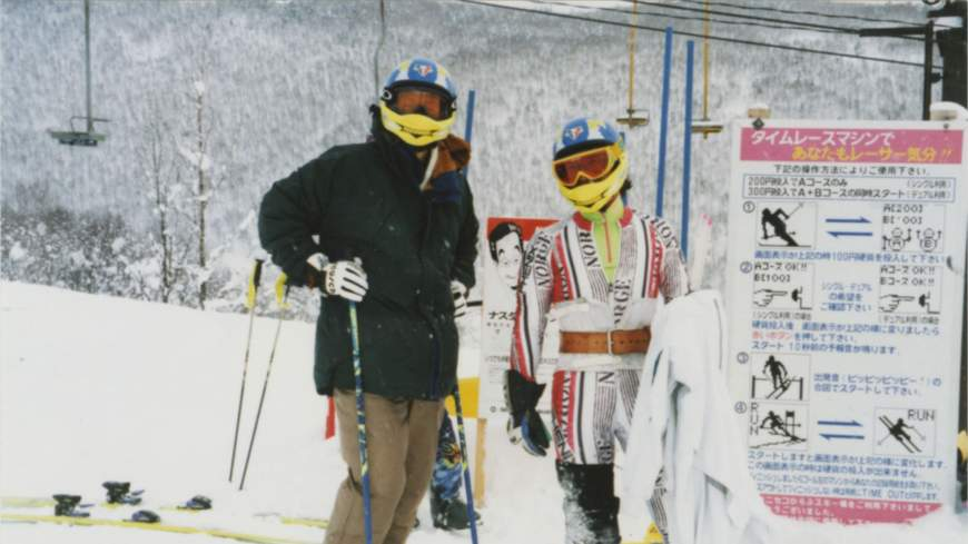 Avid skier Masunaga (right) with a friend in Niseko, Hokkaido, in 1997.