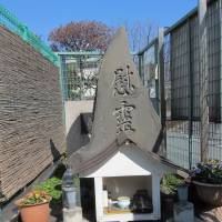 Honored: A shrine at the Animal Protection and Consultation Center in Setagaya Ward, Tokyo, is dedicated to pets euthanized by the city. | SIMON SCOTT