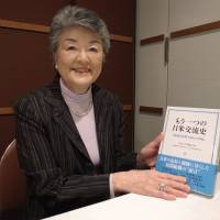 Akiko Kuno with her latest book, 'Another Aspect of the Japan-U.S. Relations Viewed through the America-Japan Society Documents.' | MICHAEL KLEINDL