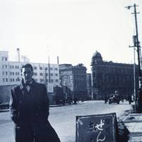 Cultural crossing: Donald Richie in late 1940s near the iconic Nihonbashi bridge.