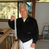 Carpenter Eiichiro Amakasu