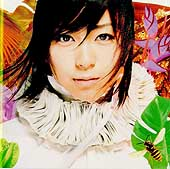 Hikaru Utada on the cover of 'Sakura Drops,' the hit single off her upcoming album