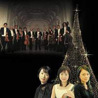 FROM LEFT: Mayako Sone, Ai Okumura and Ayako Takagi will perform with Italian chamber group I Solisti Filarmonici Italiani on Dec. 23.