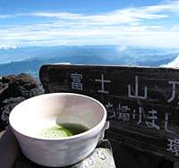 A tea ceremony will be held at Mount Fuji's summit on July 15.