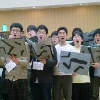 Passion inside: Students rehearse for the upcoming 'Ku-monme no Kuriyama Fumiaki' concert, which takes place March 11 at Tokyo Opera City Concert Hall. | CHIHO IUCHI