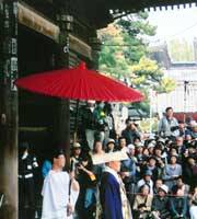 A Jodo priest takes part in the teigishiki