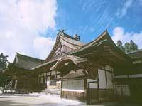 Kongobuji, the head temple at Koya-san