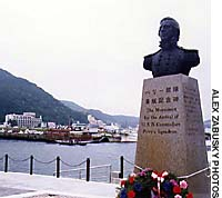 The monument on the quayside at Shimoda (above) commemorating 'the Arrival of U.S.N. Commodore Perry's Squadron' there in 1854; Ryosenji Temple where Perry and shogunal officials negotiated the Shimoda Treaty in 1854.
