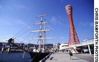 An old sailing ship and Kobe Port Tower