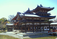 Sipping on Heian history in Uji