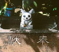 Pikkachu collects coins at the Joukanji Temple in Nakazato