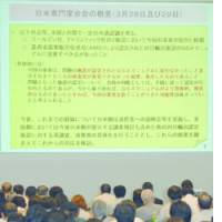 Food service industry officials and consumers take part in a public hearing Wednesday in Tokyo on U.S. beef imports.