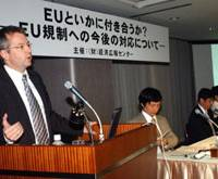 Franz Waldenberger, a Munich University professor, speaks on European Union regulations during a Sept. 15 symposium at Keidanren Kaikan in Tokyo, While his copanelists Noriyuki Wakisaka (second from left), Katsuhiro Shoji (second from right) and Toshihiko Fujii listen. | SATOKO KAWASAKI PHOTO