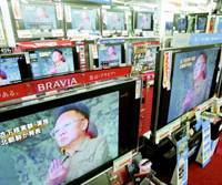 Television sets on display in Tokyo's Akihabara district give the news Monday afternoon about North Korea's nuclear test. | KYODO PHOTO