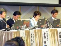 SYMPOSIUM PARTCIPANTS -- (from left) Hidekazu Yamaguchi, Keiichi Mitobe, Nobukazu Sugano, Etsuko Akiba, Ryuji Matsuhashi and Mikako Hayashi, a freelance journalist who served as moderator -- discuss Japan's efforts to reduce greenhouse gas emissions at Keidanren Kaikan in Tokyo on April 18. | SATOKO KAWASAKI PHOTOS