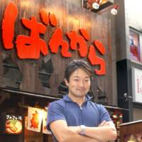 Ramen shop boss inherits, sheds recipe for disaster