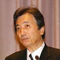 Yoshitsugu Hayashi