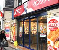A woman passes a Kentucky Fried Chicken outlet on Wednesday in Minato Ward, Tokyo. | SATOKO KAWASAKI PHOTO