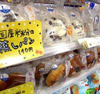 New in the mix: Sweets made from rice flour line the shelves at a Lawson convenience store in Shinagawa Ward, Tokyo, earlier this month.